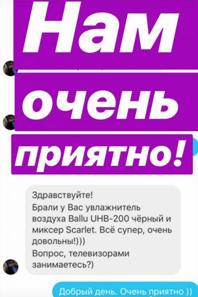 Отзывы на ZLoy Техник